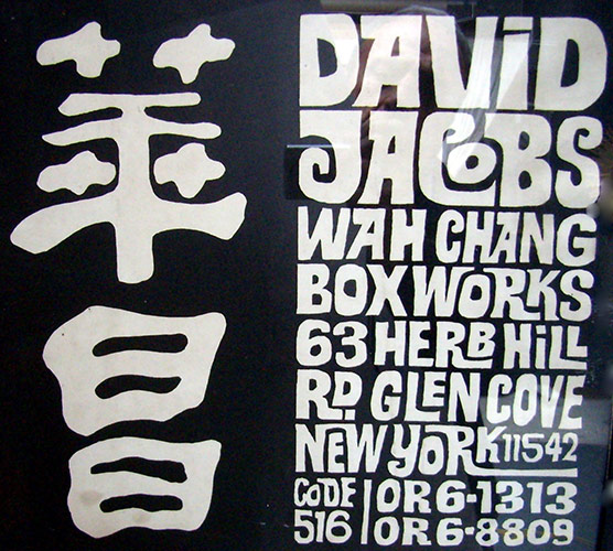 Wah Chang Studio – 1964 - 1968