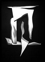 Sum – 1985